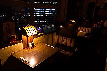 北の味紀行と地酒  北海道 新宿アイランドタワー店