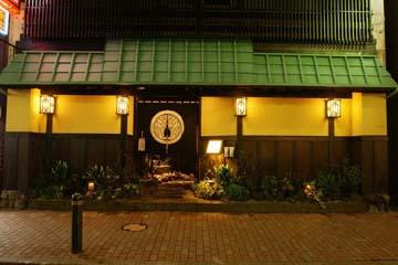 個室居酒屋 番屋 八重洲本店