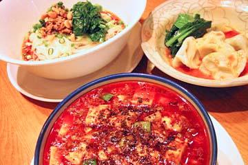 中国料理 芝蘭 板橋店