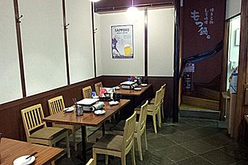 博多名物 しろ味噌もつ鍋 もつ真路 上野アメ横店