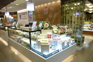 sweets atelier 「TOKYOの畑から」
