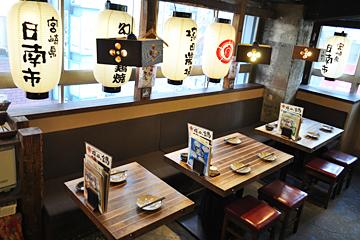 宮崎県日南市 塚田農場 新宿歌舞伎町店