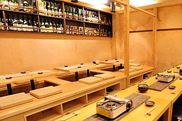 活魚卸直営の店 ニュー魚バカ三太郎 新宿本店