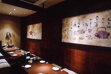 串焼きと鶏料理 鳥どり 水道橋店