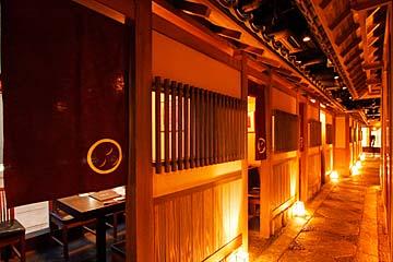 渋谷 隠れ家 個室ダイニング 天空の月