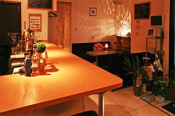 Dining Bar koma