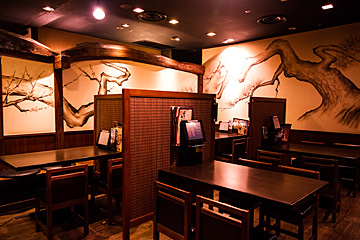 北の味紀行と地酒  北海道 東京オペラシティ店