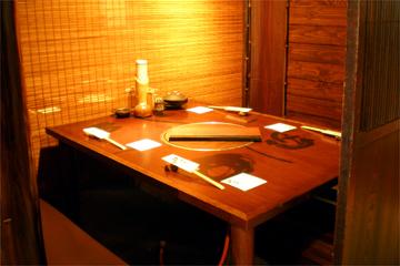 炭火焼ダイニング 橙橙 島田店