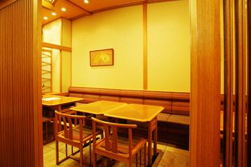 加賀屋 大阪梅田店