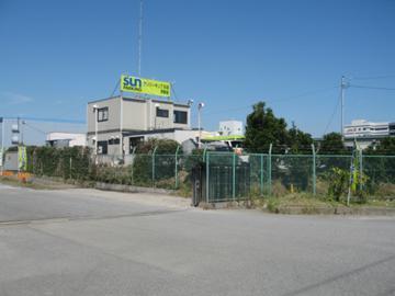 サンパーキング羽田浮島店