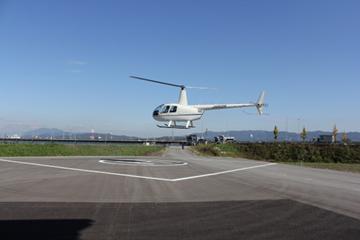 京都ヘリコプター遊覧 / AIROS Skyview