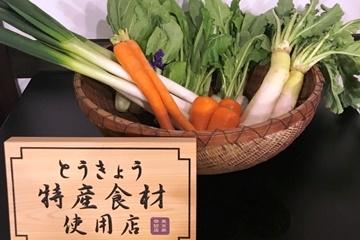 浅草 一文 本店