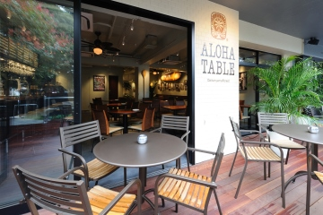 ALOHA TABLE Daikanyama Forestの写真1