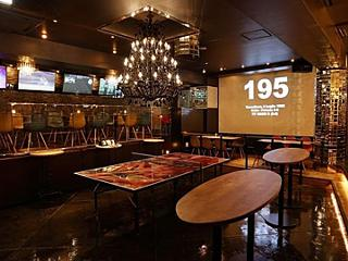 SPORTS EXCITING BAR FULL SWING