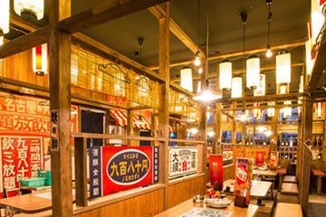 大須二丁目酒場 豊田コモスクエア店