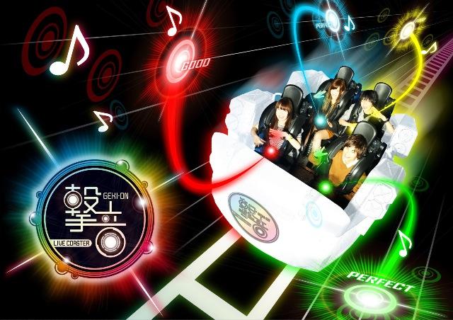 新コースター「撃音 ライブ コースター」