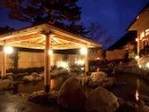 森の湯(夜)