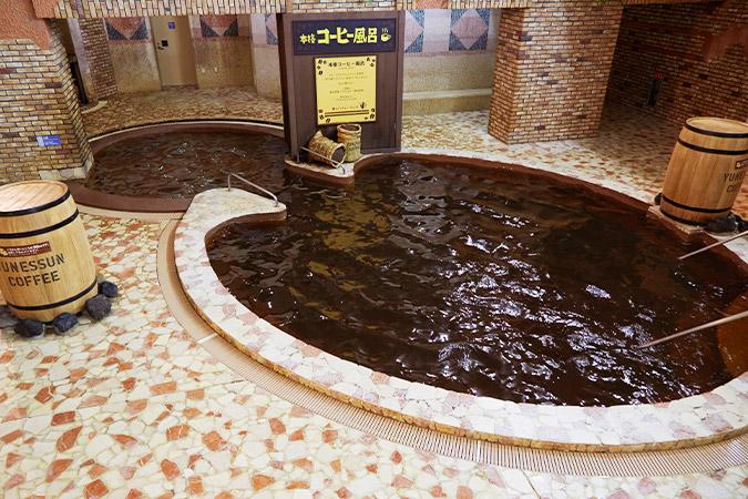 本格コーヒー風呂