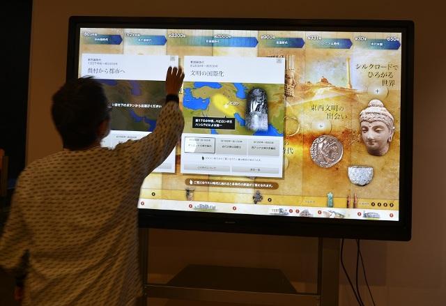 デジタル年表で古代オリエント1万年の歴史を解説