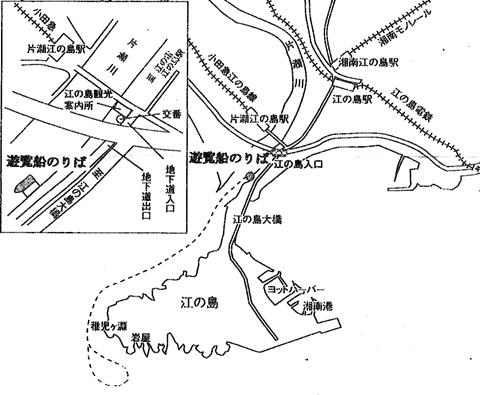 遊覧船のりば・江の島クルージングの航路