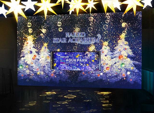 『NAKED STAR AQUARIUM -星空のクリスマス-』エントランス「Welcome Christmastree 」