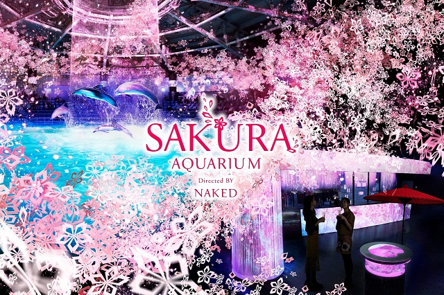 2019年3月2日(土)~4月21日(日)SAKURA AQUARIUM Directed BY NAKED