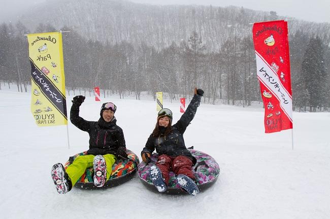 竜王スキーパーク スノーチュービング