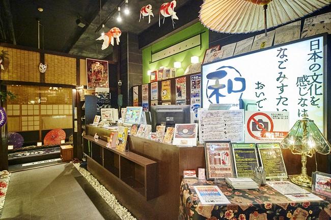 【和style.cafe AKIBA】 受付カウンター