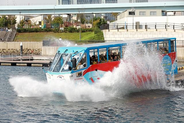 水陸両用バス スカイダックお台場「お台場・豊洲コース」