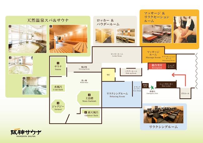 阪神サウナ マップ