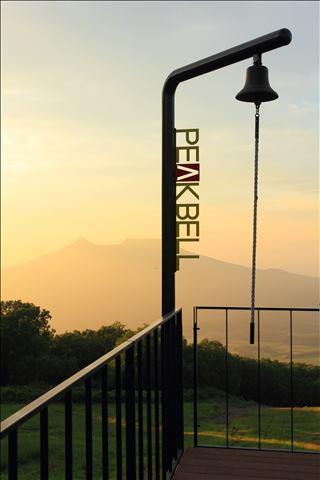 恋人の聖地に選定された「PEAK BELL-ピークベル-」
