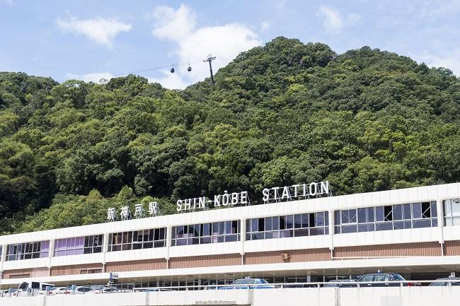 新神戸駅 ©一般財団法人神戸観光局
