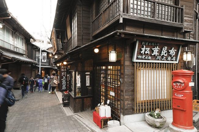 有馬のまちなみ ©一般財団法人神戸観光局