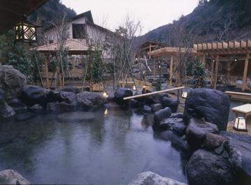 吉祥の湯(杖立観光ホテルひぜんや)