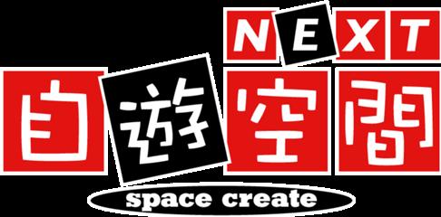 スペースクリエイト自遊空間 NEXT京都新京極店