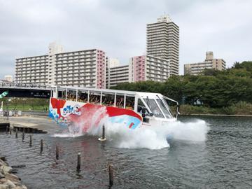 水陸両用バス スカイダック東京「とうきょうスカイツリーコース」