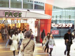 ビックカメラ 船橋駅FACE店