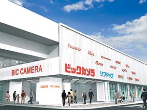 ビックカメラ 浜松店
