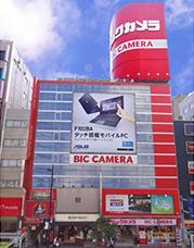 ビックカメラ 池袋西口店