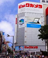 ビックカメラ 新宿東口駅前店