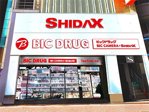 ビックドラッグシダックス新宿セントラルロード店