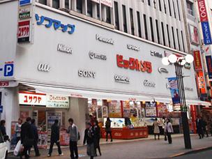 ビックカメラ 立川店
