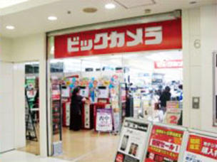 ビックカメラ 聖蹟桜ヶ丘駅店
