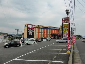 アプレシオ 藤枝店