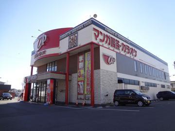 アプレシオ 磐田店