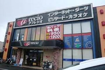 アプレシオ 静岡東名店