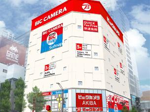 ビックカメラ AKIBA