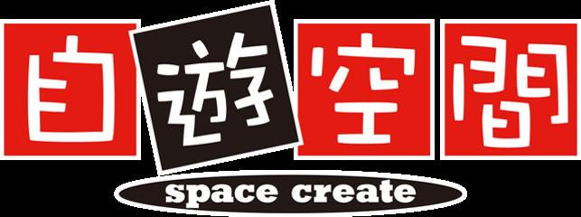 スペースクリエイト自遊空間 浦和西口店