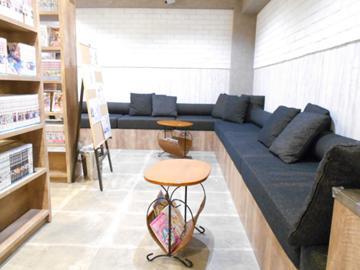 自遊空間NEXT 赤坂見附2号店