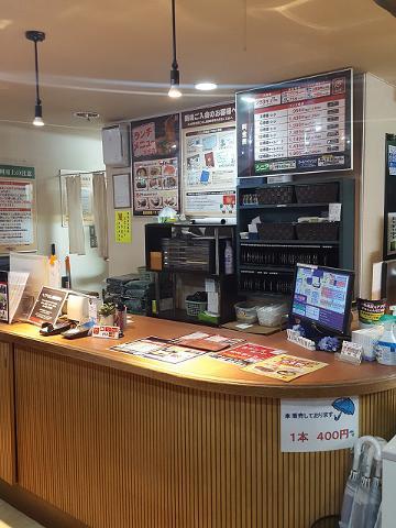 自遊空間 大塚店